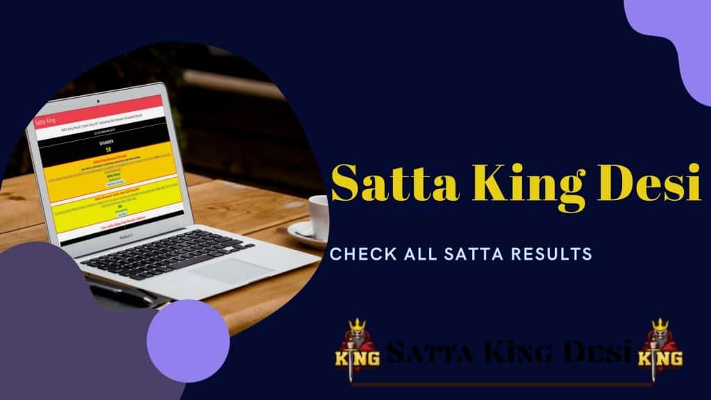 Satta King Result 2021
